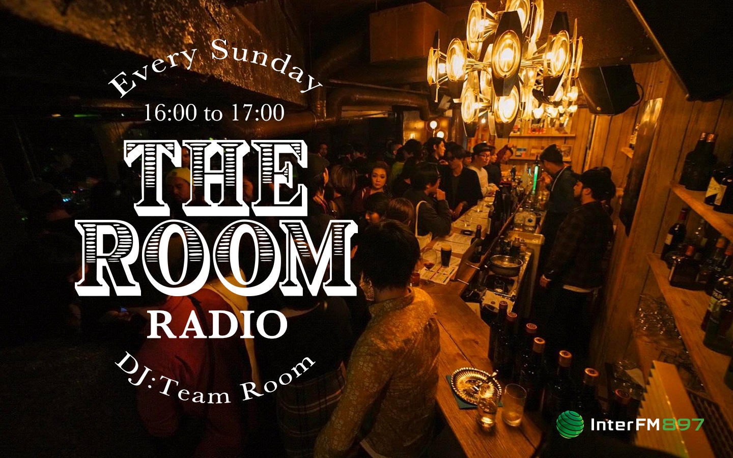 The Room Radio