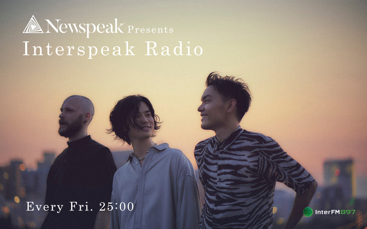 Newspeak presents Interspeak Radio