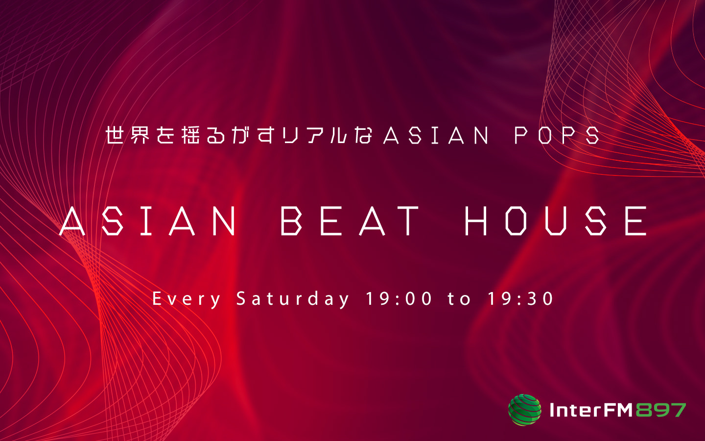 ASIAN BEAT HOUSE