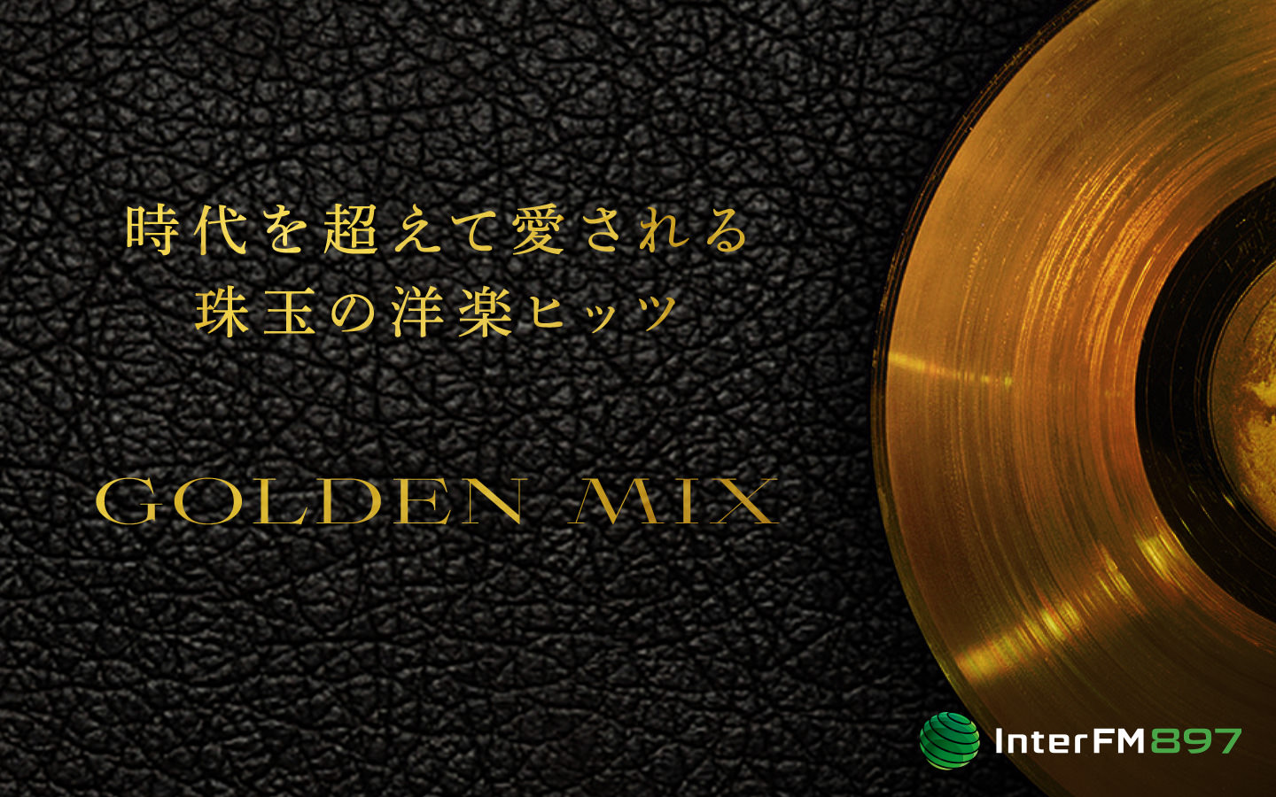 GOLDEN MIX