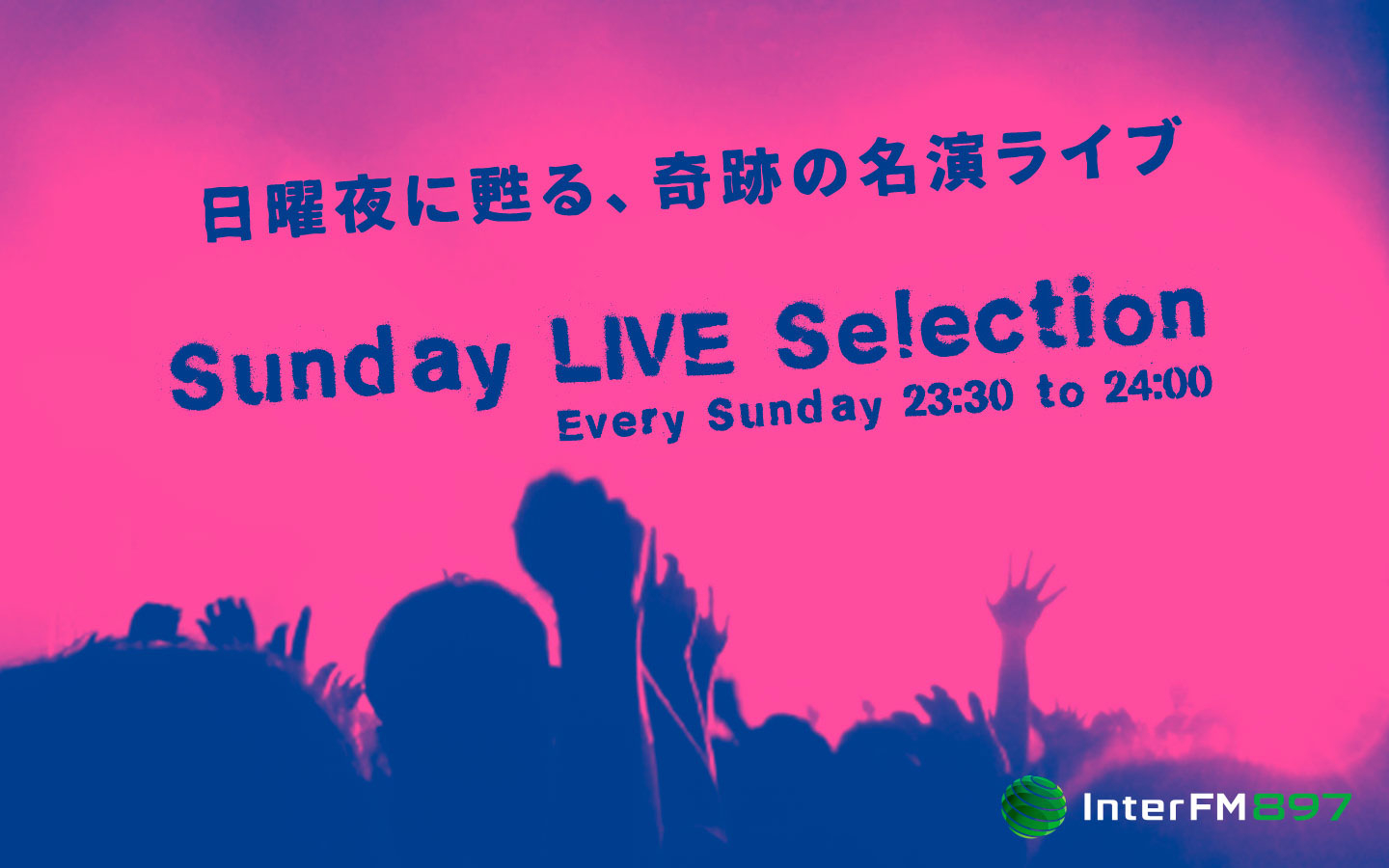 Sunday LIVE Selection