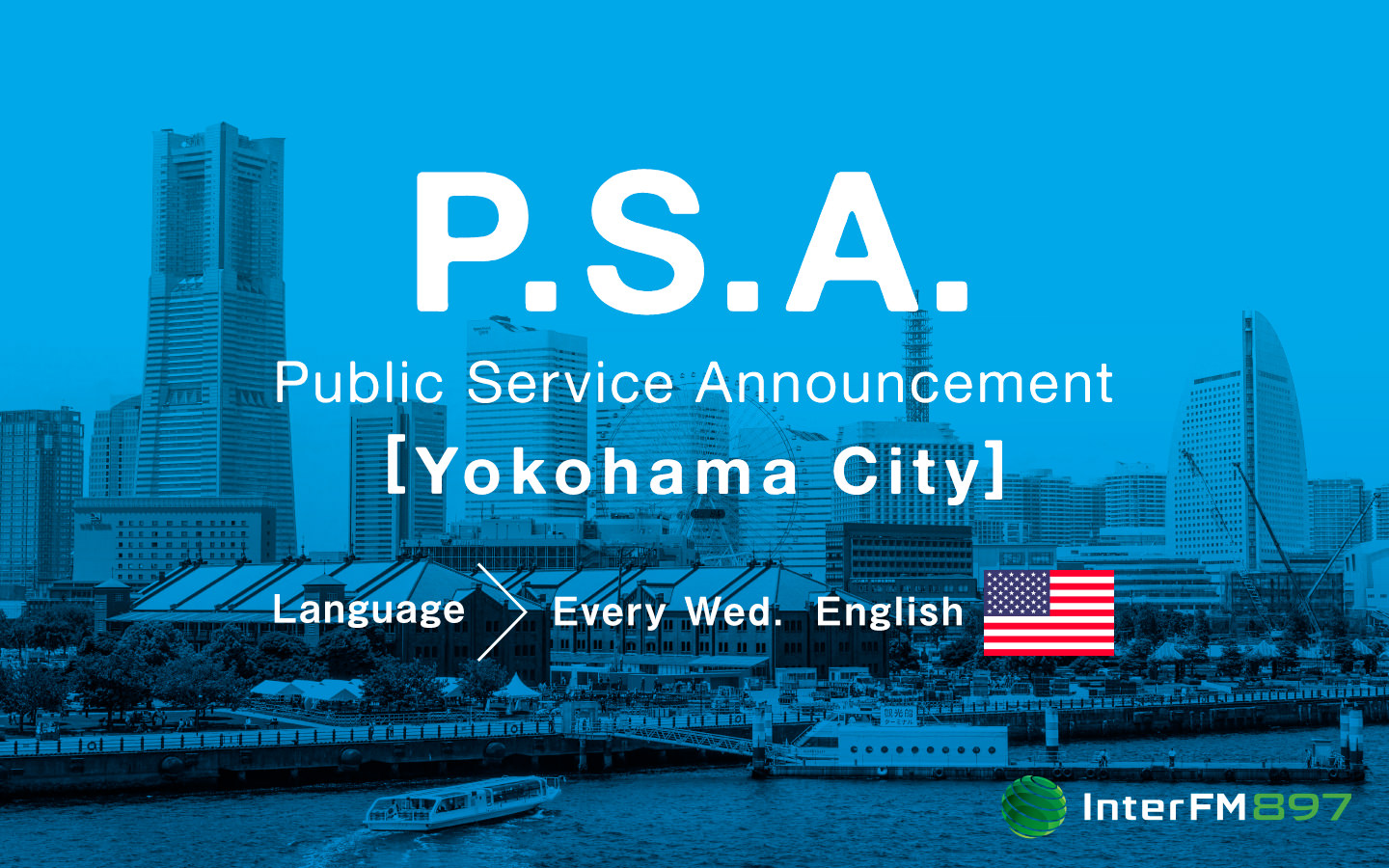 Public Service Announcement - Yokohama City (English)