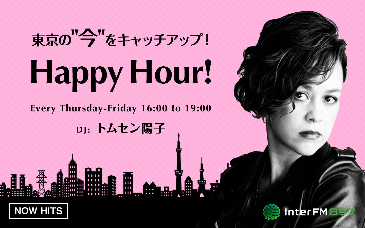 Happy Hour! (Thu & Fri)