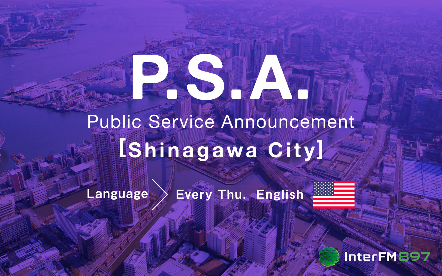 Shinagawa Info. - English for Thursday